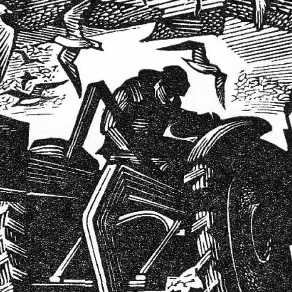 The Society Of Wood Engravers: 83rd Annual Exhibition